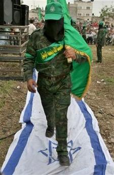 """Ahmadineyad: el régimen sionista es """"el portaestandarte de la agresión, de la ocupación y del demonio"""""""